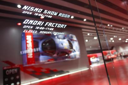 NISMO02